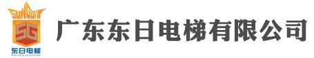 广东raybet雷竞雷竞技raybet官网有限公司